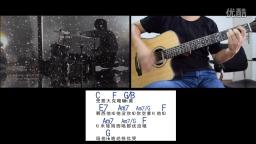 【阿信乐器】#28 五月天×flumpool《belief》吉他教学