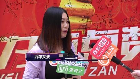 《为你点赞》少儿才艺选拔赛北京启动 西单女孩直言下海经商买牙膏 160602