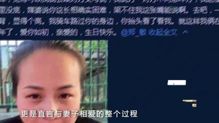"""岳云鹏变身暖男对妻子深情表白 透露恋爱经过""""村头看了一眼"""" 160603"""