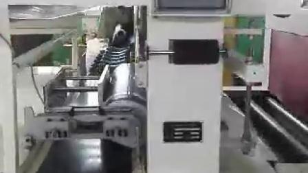 防水卷材自动包装机