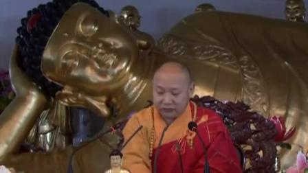静波法师-佛教对疾病的看法(5)
