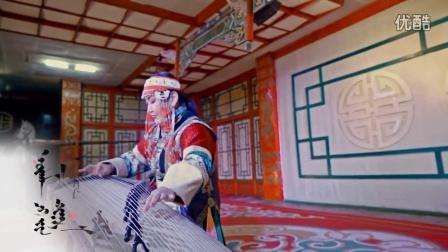 Ch.Munkh-Erdene - Ulemjiin chanar yatga 蒙古乐曲 古筝