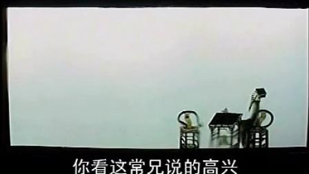 唐山皮影戏 珠宝钗8