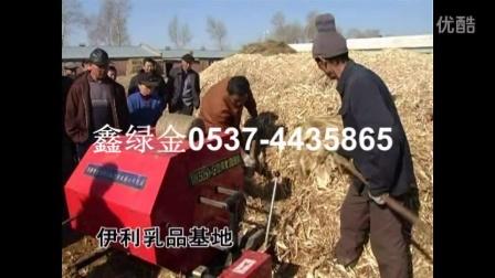 玉米秸秆储存养牛玉米秸秆青贮打包机青贮饲料打包机视频