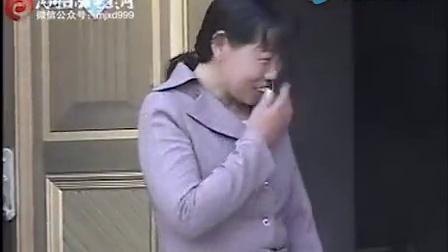 民间小调哄亲 主演 丁延果 孙海洲