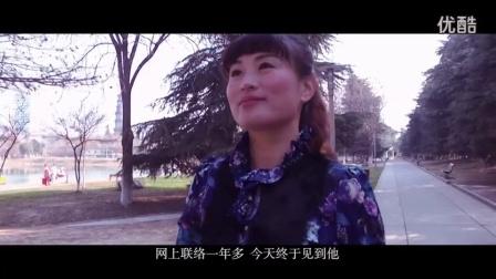 民间小调租来的女友 主演 刘晓燕