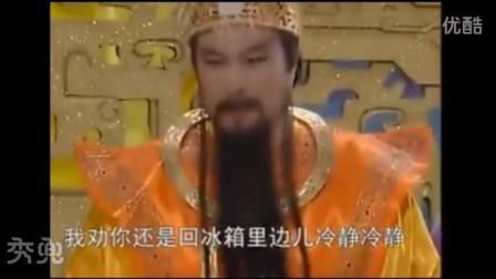 [东北话]孙悟空和玉帝玩成语接龙,这视频可以看好几年!
