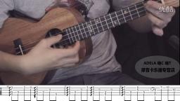 奇迹的山 尤克里里ukulele 独奏完整教程 南京摩卡音乐
