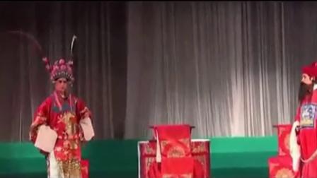 京 汉剧合集【辕门射戟】老夏编