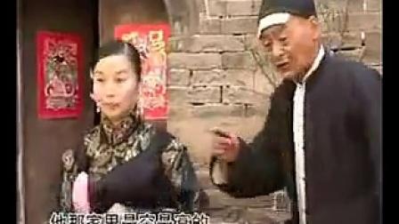 曲剧李豁子拜花堂全场(许昌曲剧团)