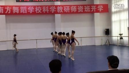 南方舞蹈学校展示《命运》