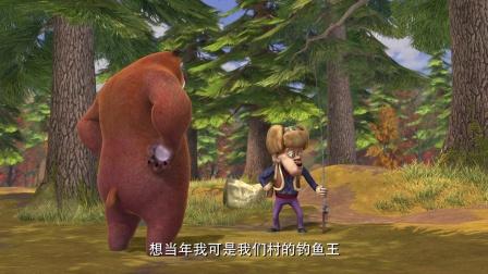 熊出没之秋日团团转02 螃蟹的诱惑