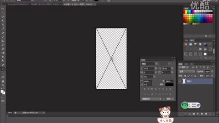 满屏水印网格菱形app字体邱字AI视频v水印图片
