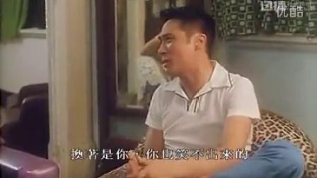 黃子華X李奇、謝源、牛達華,子華再教你點樣文雅地講粗口~~ 剪輯自電影《精裝難兄難弟》