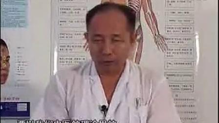 正骨视频哭泣男视频图片
