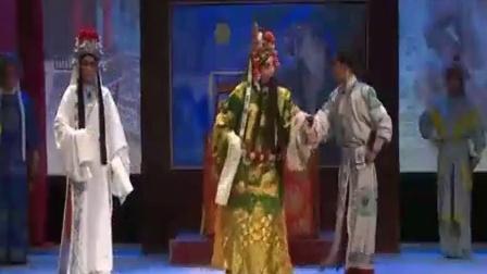 【晋剧】 新走山 — 山西省贯中晋剧团演出   郎