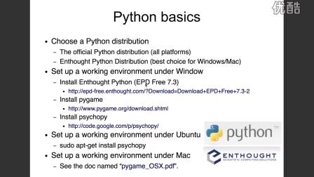 PsyPy_02: 设置Python编程环境