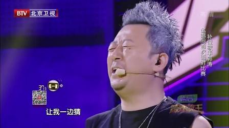 跨界歌王20160611剧照