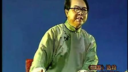 武汉评书三国演义(何祚欢)