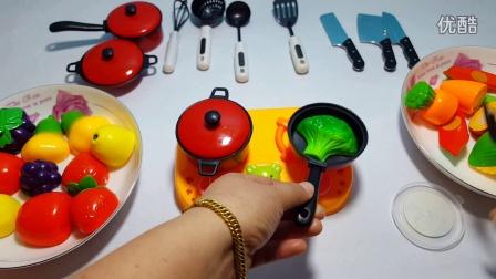 过家家蔬菜水果切切看儿童玩具橡皮泥
