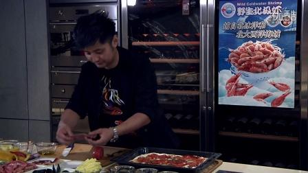 北极虾披萨 11
