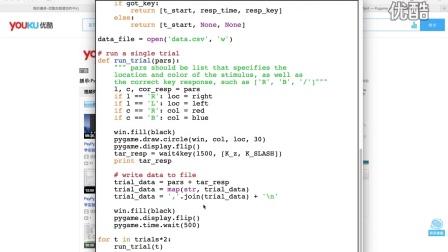PsyPy_18: Simon效应_v1.3_data_file