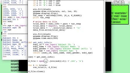 PsyPy_19: Simon效应_v1.4_subj_info & randomization