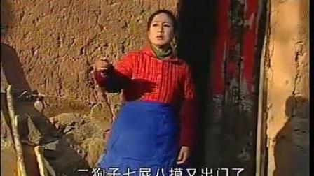 庐剧二狗子闹新年全集