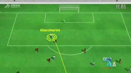 比利时0-2意大利佩莱凌空爆射-播单:《进球直视频系列超神图片