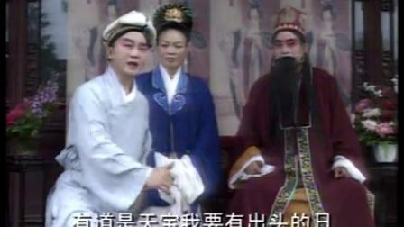 泗州戏王天宝下苏州全集(共四集)