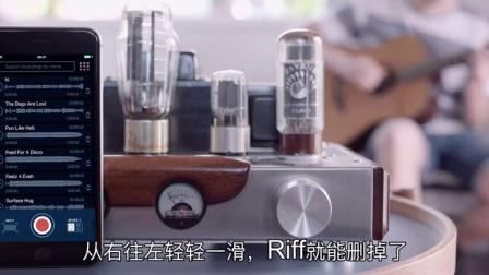 WireTap App - 捕捉你无处不在的灵感(中文字幕)