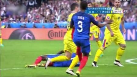 2016欧洲杯 法国vs罗马尼亚 进球集锦 - 体育 -