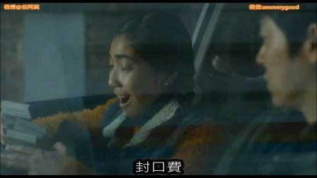 5分钟看完韩国电影《独家报道:良辰杀人记》
