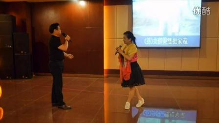 夫妻双双把家回(邓小林,胡波玲)视频图片