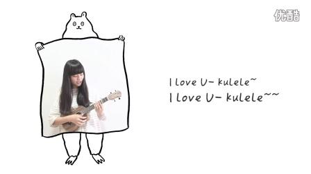 小星星的变奏版本 -Hey Soul Sister 尤克里里的视频 吉他社