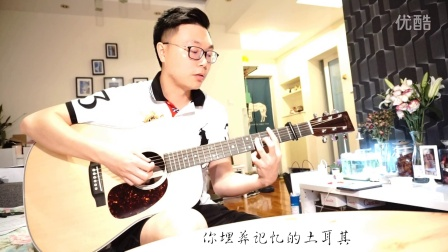 《旅行的意义》-吉他弹唱-阿伦影子