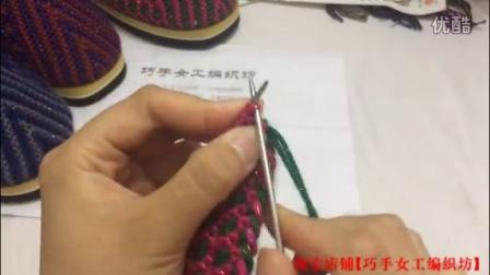 【拖鞋女工编织坊】太阳花毛线视频编织视频教最新电脑巧手图片