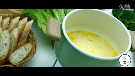 瑞士奶酪火锅的经典秘方 13