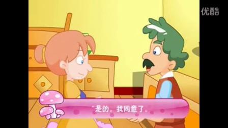 《美孩子》儿童识字故事全集精选动画片童话大全