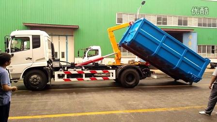 OVO(欧威沃)东风天锦拉臂式垃圾车,12方勾臂垃圾箱  购车热线:18372209025    公司网址http://www.xzlgcc.com