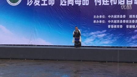 越西县逸夫小学彝语演讲-v视频-3023视频-3案件小学生母弑图片
