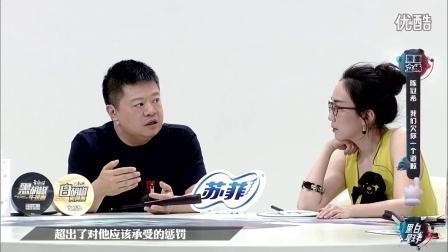 马东加盟《黑白星球》:欠陈冠希一个道歉