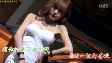 《小苹果》最强激情神曲 1080p超清MV原创