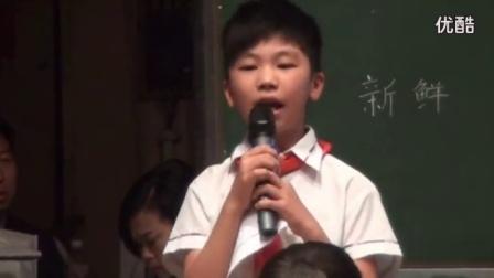 [同步课堂]人民版高中历史选修一《迅速崛起的日本》优质课教学视频,河北省(2020高中历史专辑)