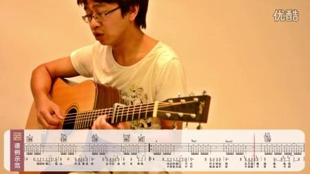 在,也不见-孙燕姿(吉他弹唱讲解)-彼岸吉他网络免费杂志33期