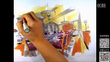 大师手绘室内系列欧式餐厅马克笔