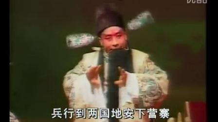 内黄大平调辕门斩子全剧(李秀林 王东周等)