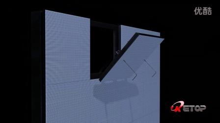 德豪锐拓显示中文TEX系列视屏