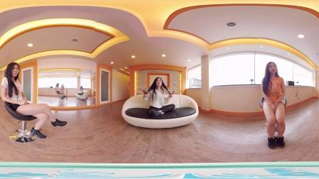 【VR1000资源站】女生们的聊天  全景视频 VR福利 VR美女