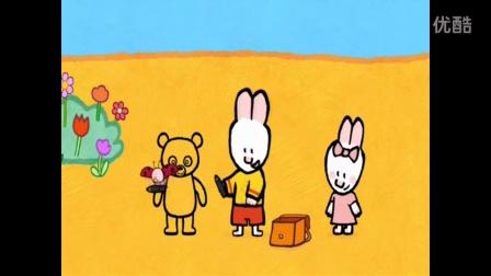 LOUIE 路易 -Chinese S03E19 路易,画只熊猫给我 ( Louie, draw me a Panda) HD